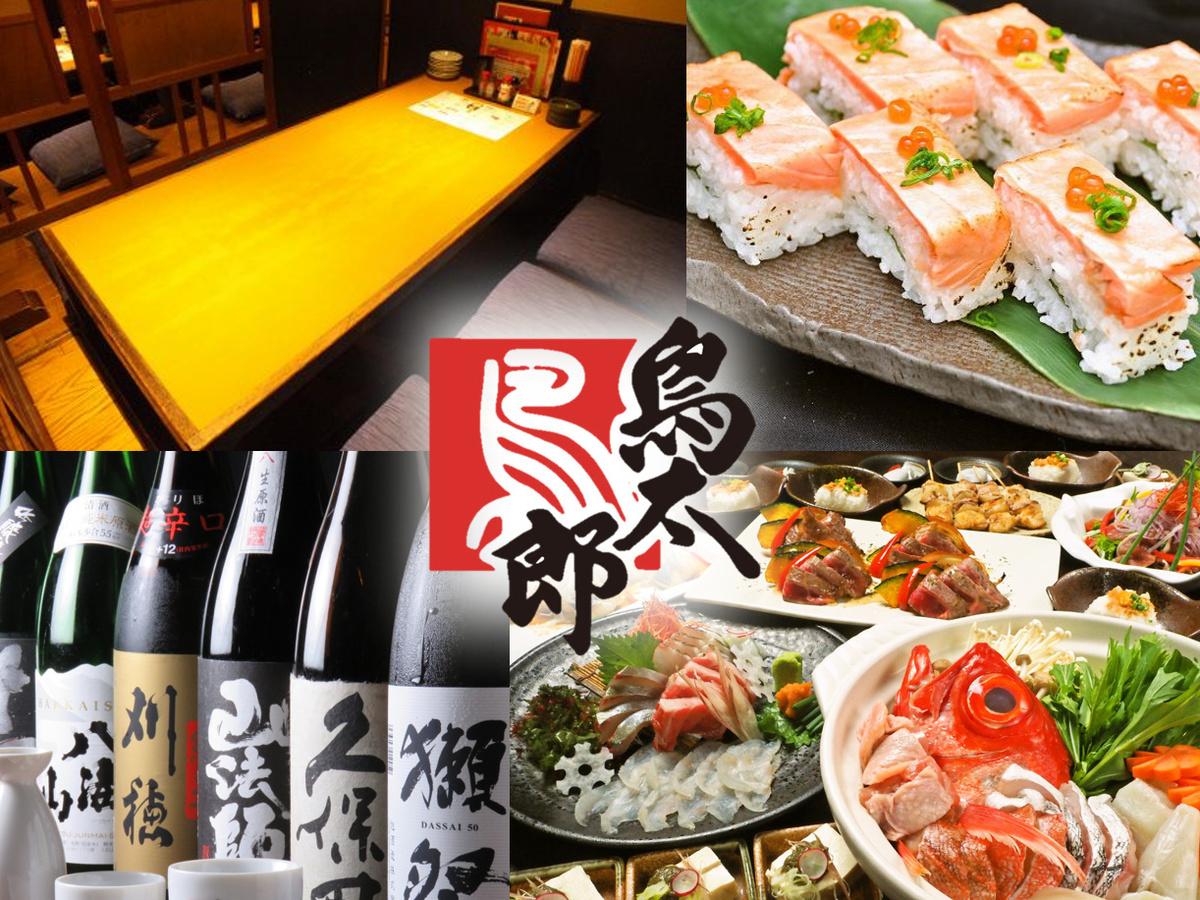 琴似で生まれて30余年・・・一串入魂!美味しい焼鳥、串焼き、ひものと北海道ならではの旬の食材でおもてなしいたします。