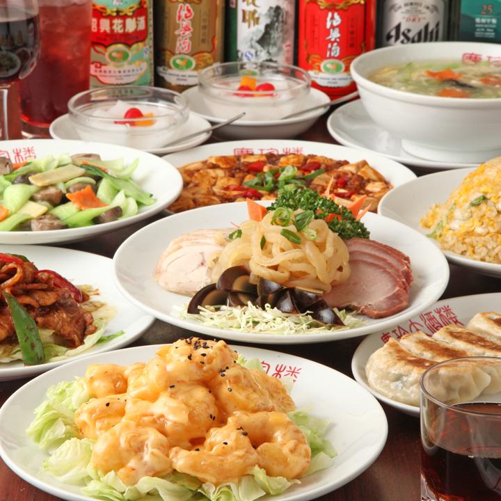 经典课程B♪所有你畅饮与★Ebimayo,所有10个菜Hachitakara蔬菜等可以享受!