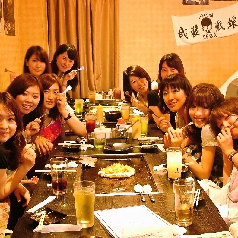 妇女会议举行许多♪圈的饮料,还有一个高中生宴会什么☆辣椒有限的过程中,我们提供了大量的还涉及课程和妇女协会课程。