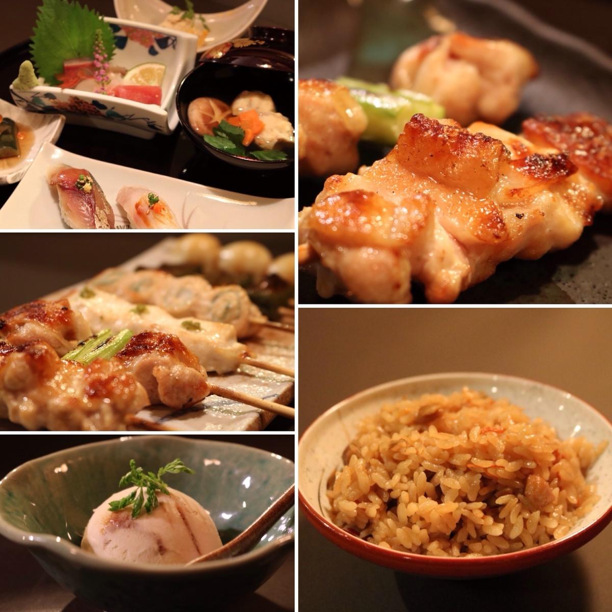 【会席プラン】       熟成魚と焼き鳥コース