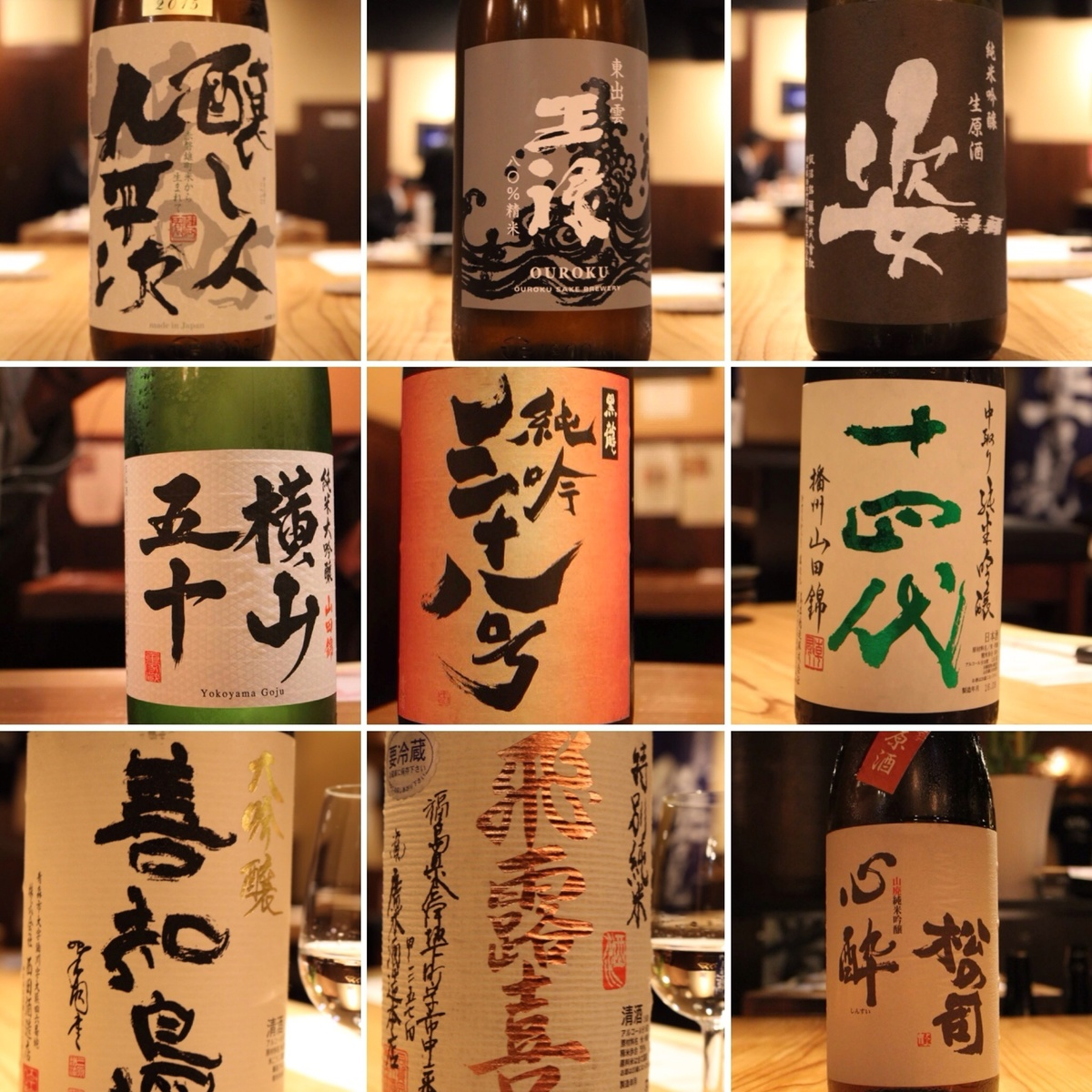 全友畅饮级启动两个小时内2500日元(单独收费)