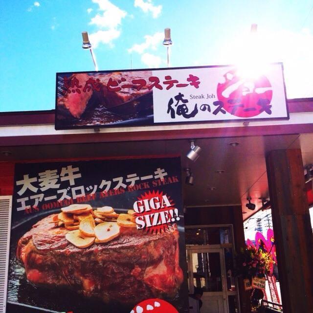 松本駅から車で5分。もちろん駐車場も28台ご用意!美味しそうなお肉の看板が見えたら、すぐ左折★11:30~23:30のラストオーダーまでずっと来店OK!!松本でお肉が食べたくなったら、『俺のステーキジョー 松本あがた店』へ!長野の方は、姉妹店もあるよ!『俺のステーキジョー 千曲本店』へ。