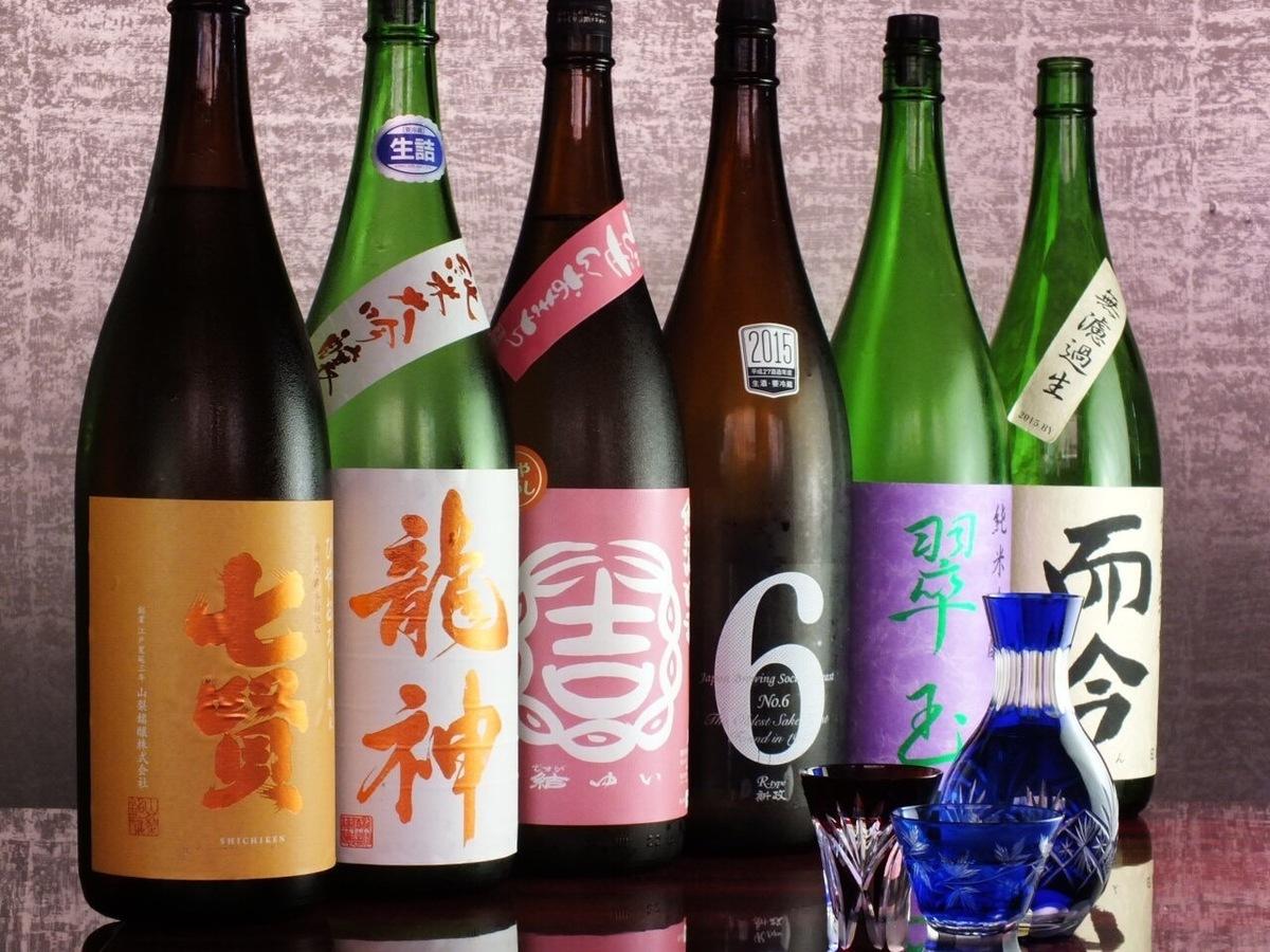 Name sake Nomeru Kichijoji sake bar ♪ Japan drinker unlimited nationwide is 60 minutes 1200 yen!