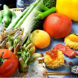 ■5000円■串揚げ1番コース(飲み放題・お野菜・前菜3種・季節の逸品・串12本・お茶漬け)