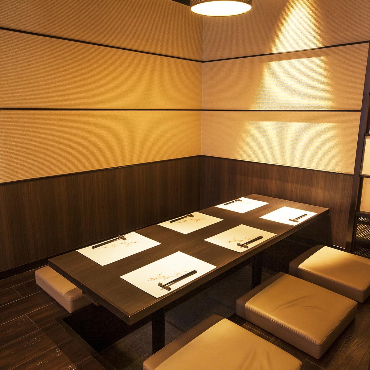 【全席個室】様々なご利用に最適の掘りごたつ個室
