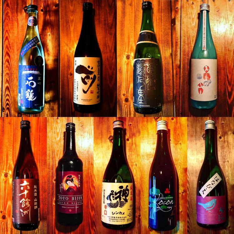 季節の日本酒は、常に10種類以上ご用意してます◎