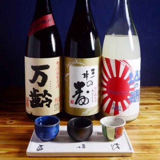 スペイン料理×和食に合う日本酒/ワインを日替わり仕入れ★