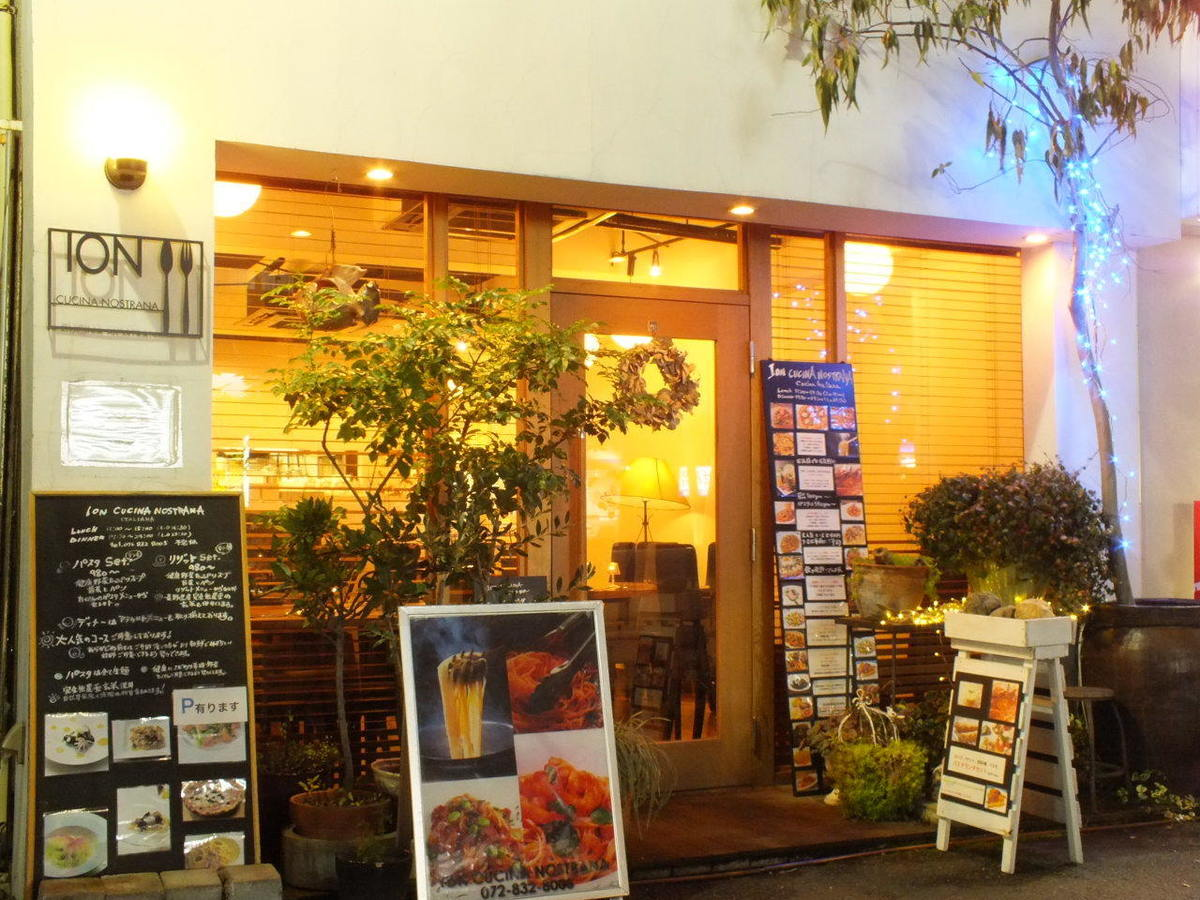 Comfortable also good ♪ dinner Korien a 5-minute walk from the train station and good access! Lunch time and also a little cafe time ◎ feel free to work for, a little luxury dinner on your way home from work.Dating, such as lightly filled in women's meetings and after work, please use us.