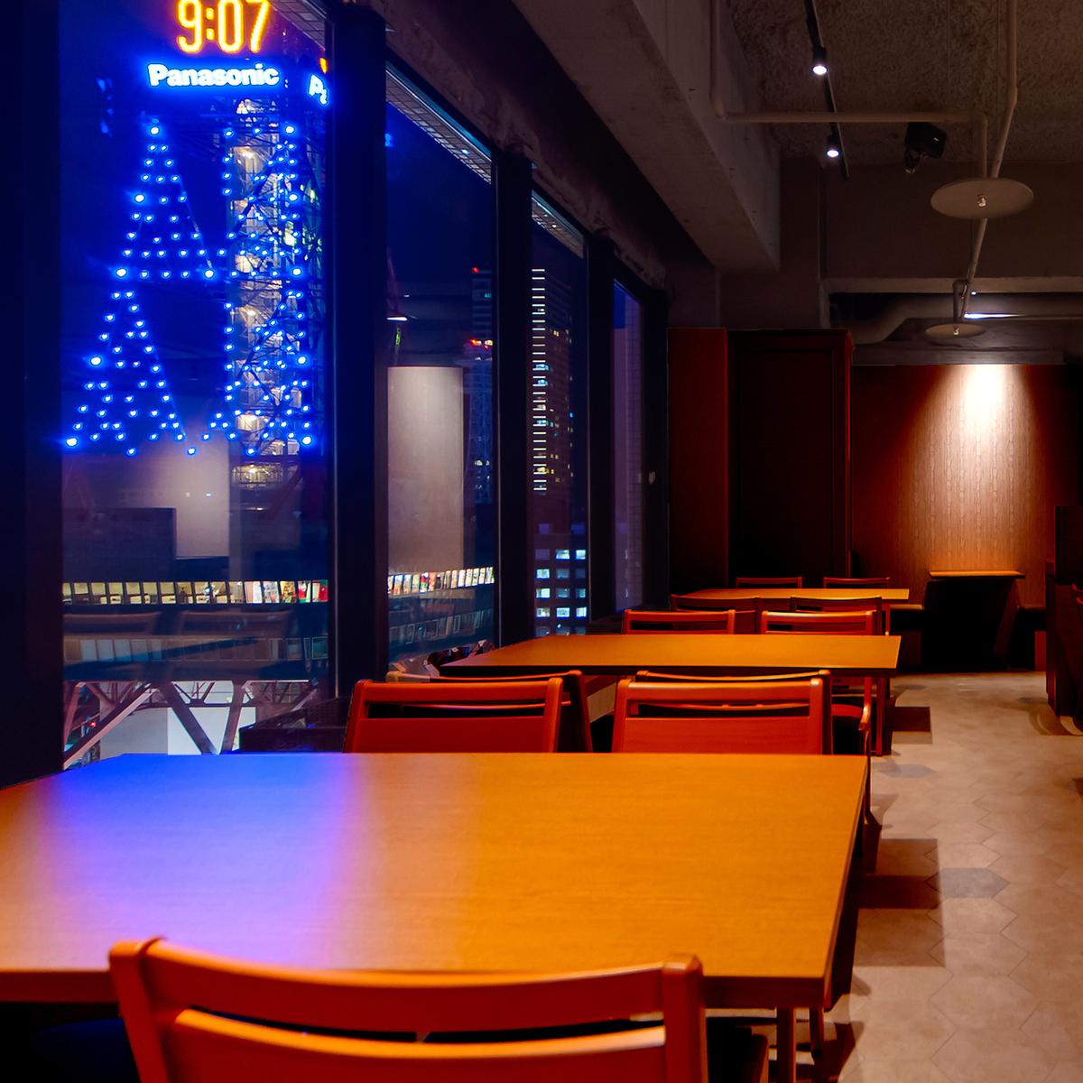 札幌市のシンボル「テレビ塔」のネオンがお愉しみ頂ける絶景レストランです。