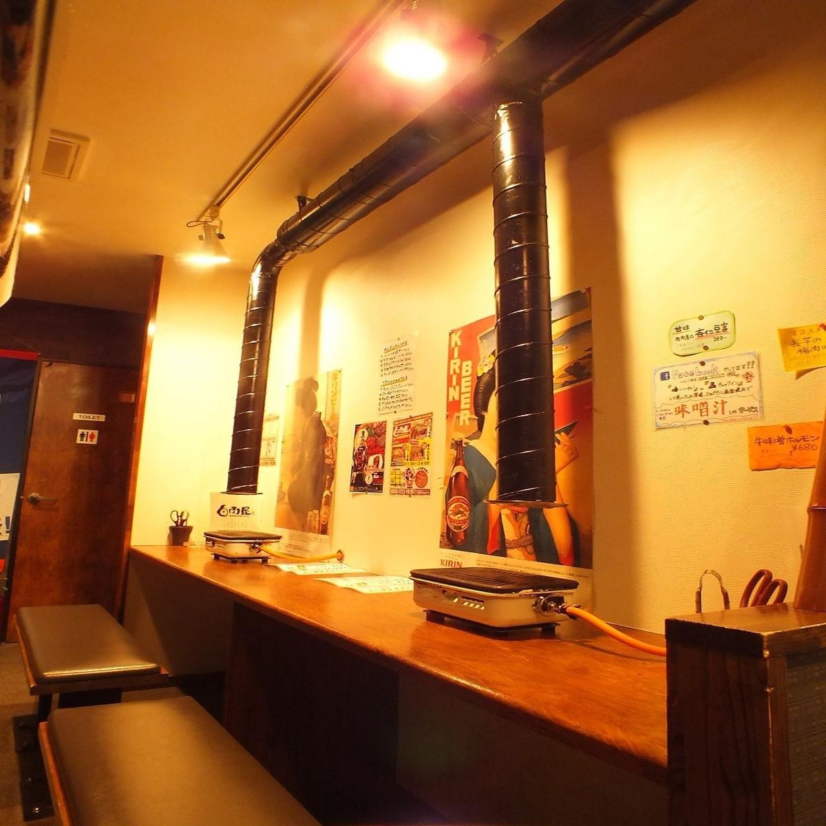 之後,[在書讚譽驗收]是♪平Tachiyoreru櫃檯席位甚至約會的♪大須商場之一,什麼好吃的烤是什麼?