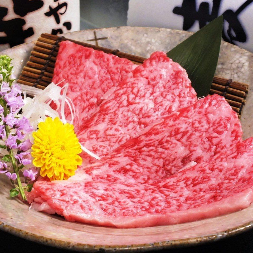 日本牛肉特產卡爾維