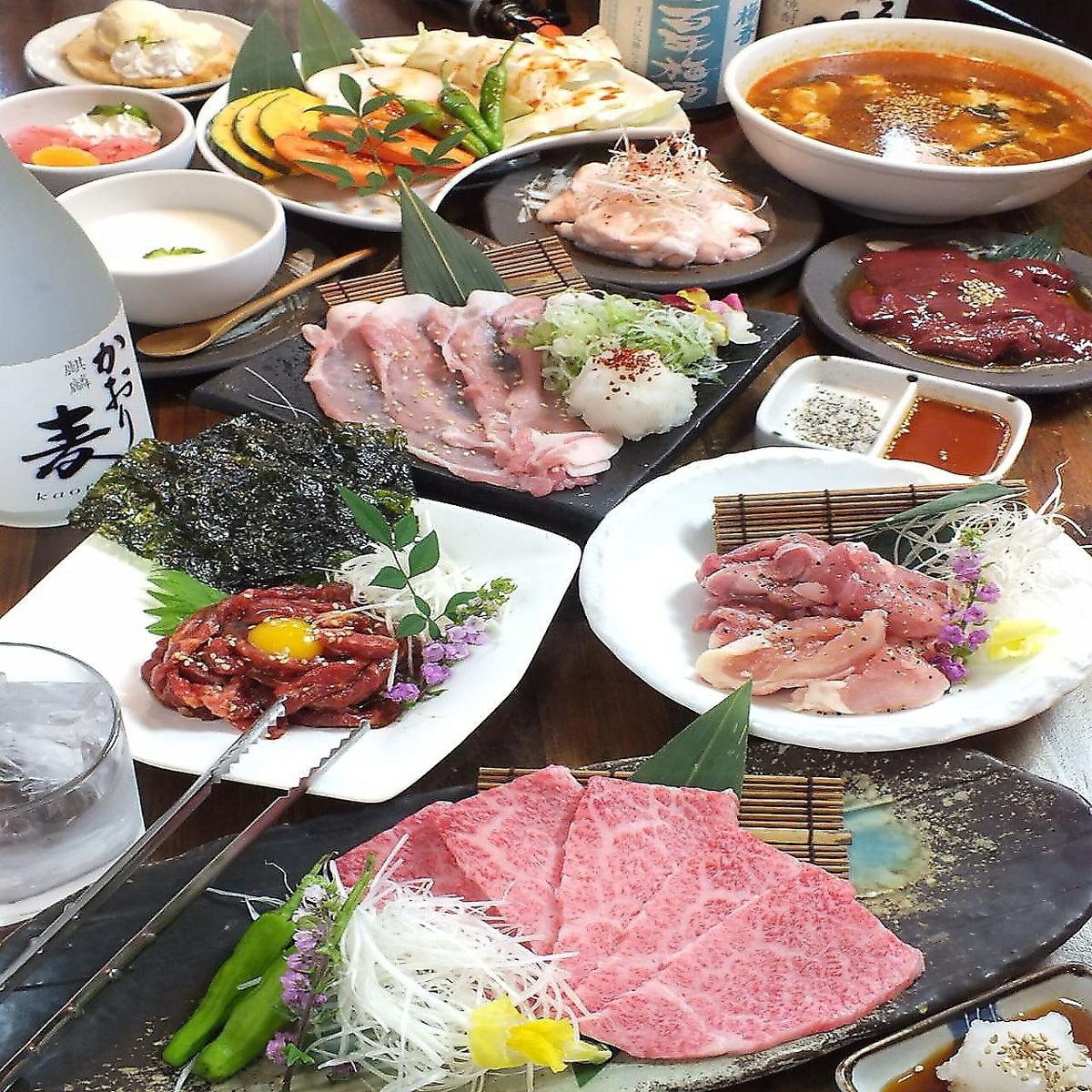 你最喜歡的肉也可以選擇當然!神戶6菜,花瓶卡爾維,在所有12個菜餚從受歡迎的菜單,如味噌Hol的!非常滿意!