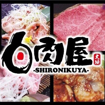 所有11菜無限暢飲4000日元→3500日元[至尊套餐]牛肉,醬Hol的等☆