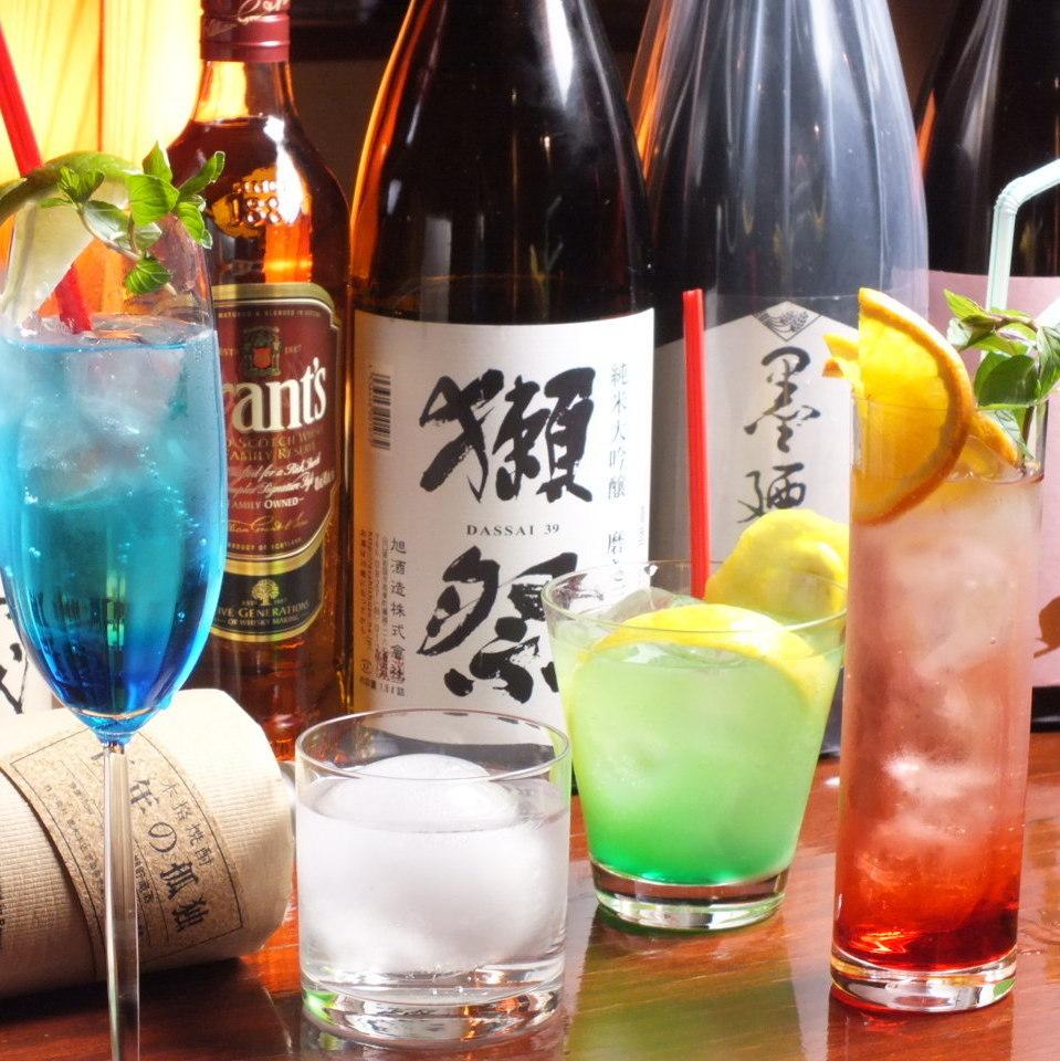 当日OK!!ワインも選べる月のプレミアム2時間飲み放題2000円→1500円(+1000円で日本酒10種もOK♪)