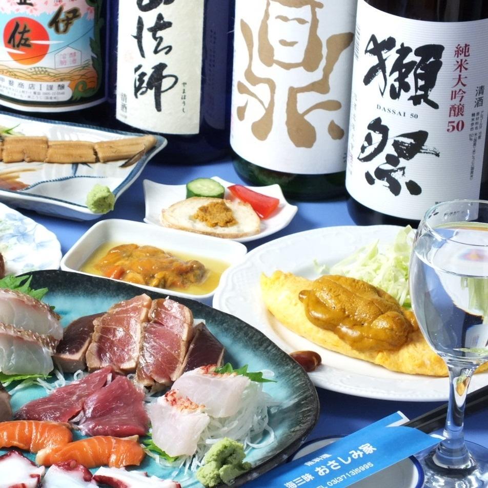 에비스 역에서 도보 3 분! 가게 앞에 조개가 눈에 띄는 가게! 점내 금연이지만 店奥에 흡연실이 있습니다.일본 술의 종류도 다양한 준비하고 있기 때문에 신선한 생선과 함께 맛있는 술도 즐길 수 있습니다.
