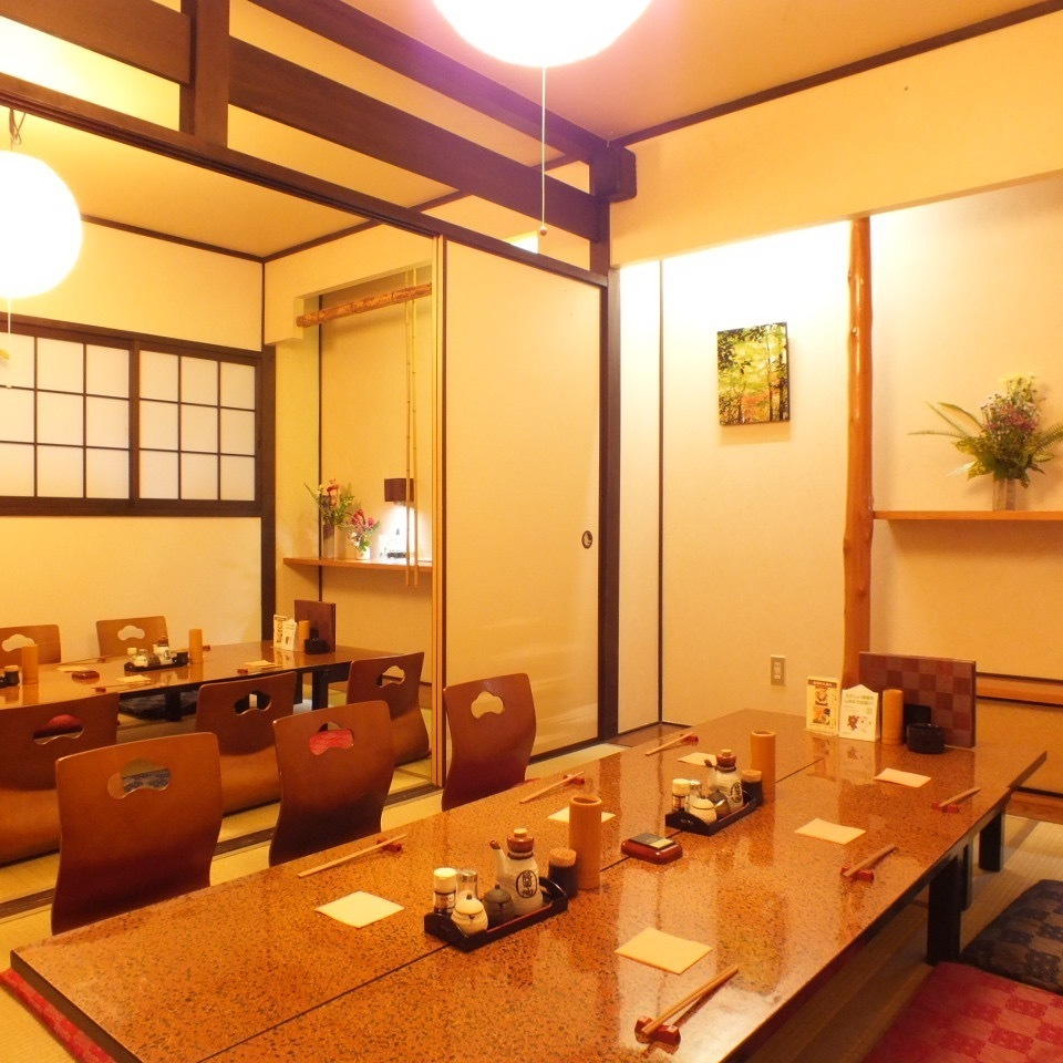 Full parlor private room can be up to 25 people.You can relax comfortably.