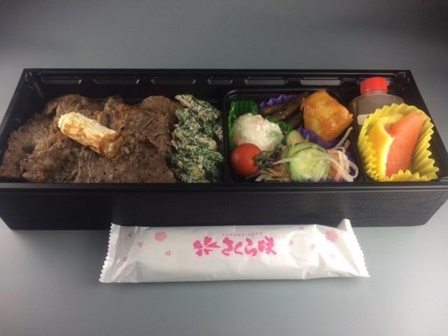 <黒毛和牛炭火炙り弁当>2000円(税別)