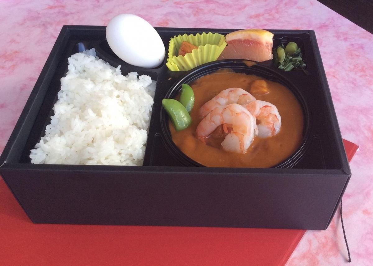 <温まる海老とビーフのカレー>1200円(税別)
