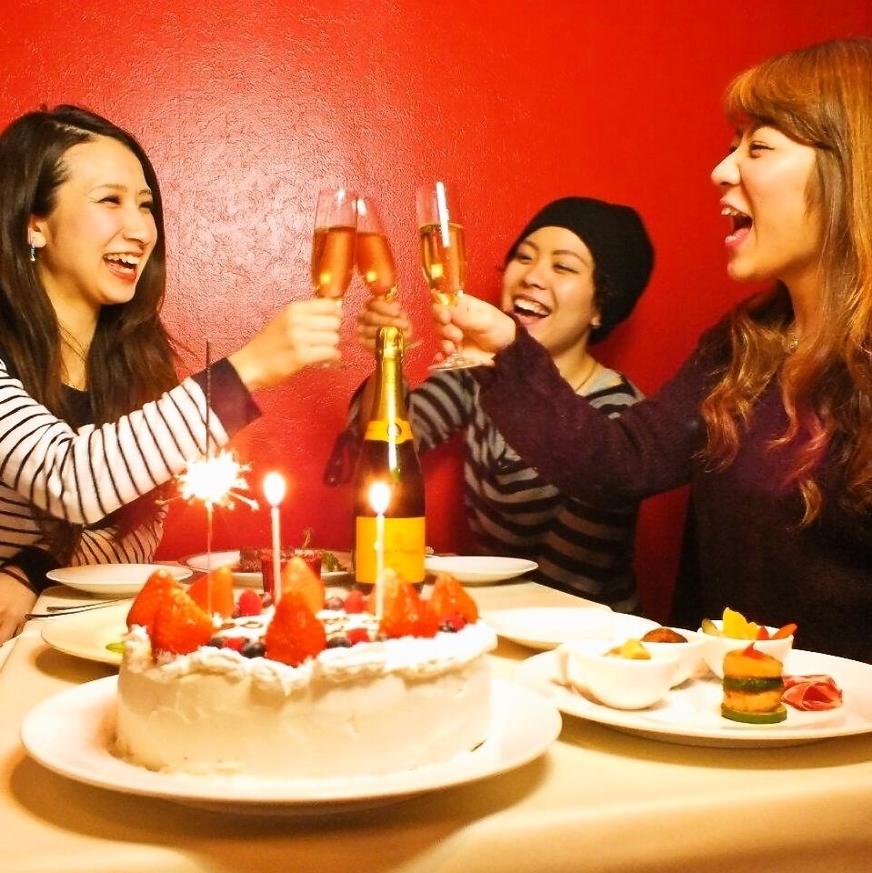 本気のサプライズ!!〈〈誕生日デザートプレートプレゼント!〉〉