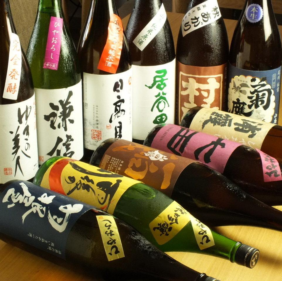 茅ヶ崎で全国の日本酒が飲めるお店☆美味しい創作和食はコスパ◎