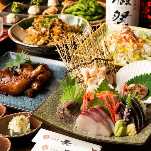 ご宴会だからこそ食べられるお料理☆新鮮、安い、旨い3拍子!飲み放題ドリンクは、3種類の生ビールに、焼酎・カクテル・日本酒・ワイン・ソフトドリンク全45種類と豊富に揃えております☆