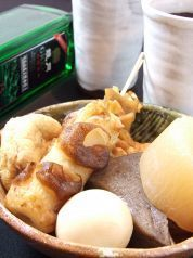 Assorted oden *Example w/ bottomless drinks
