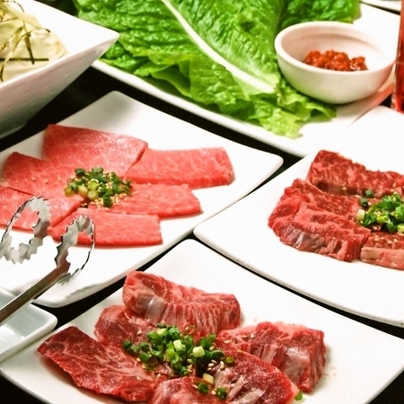 <元気もりもり焼肉食べ放題コース♪>国産和牛入り!20種類以上!食べ放題!90分2650円(税抜)