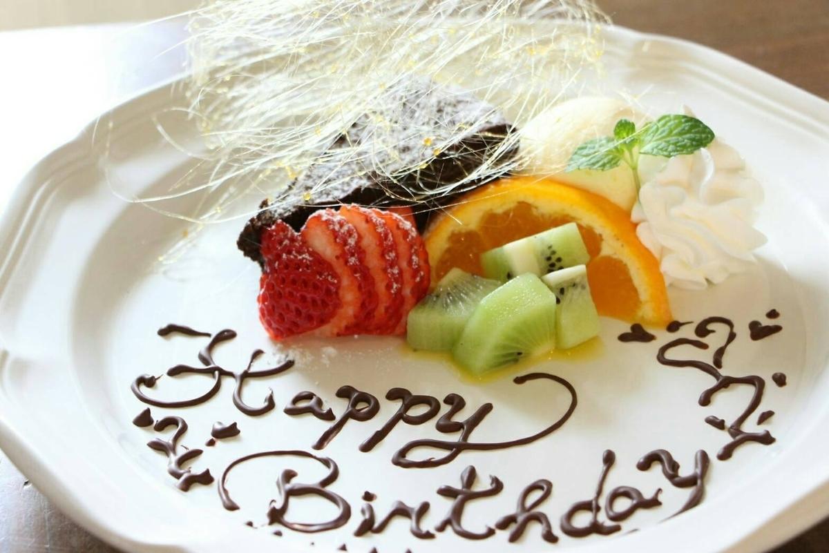 【誕生日は生歌とメッセージプレート♪】AnniversaryもOK!