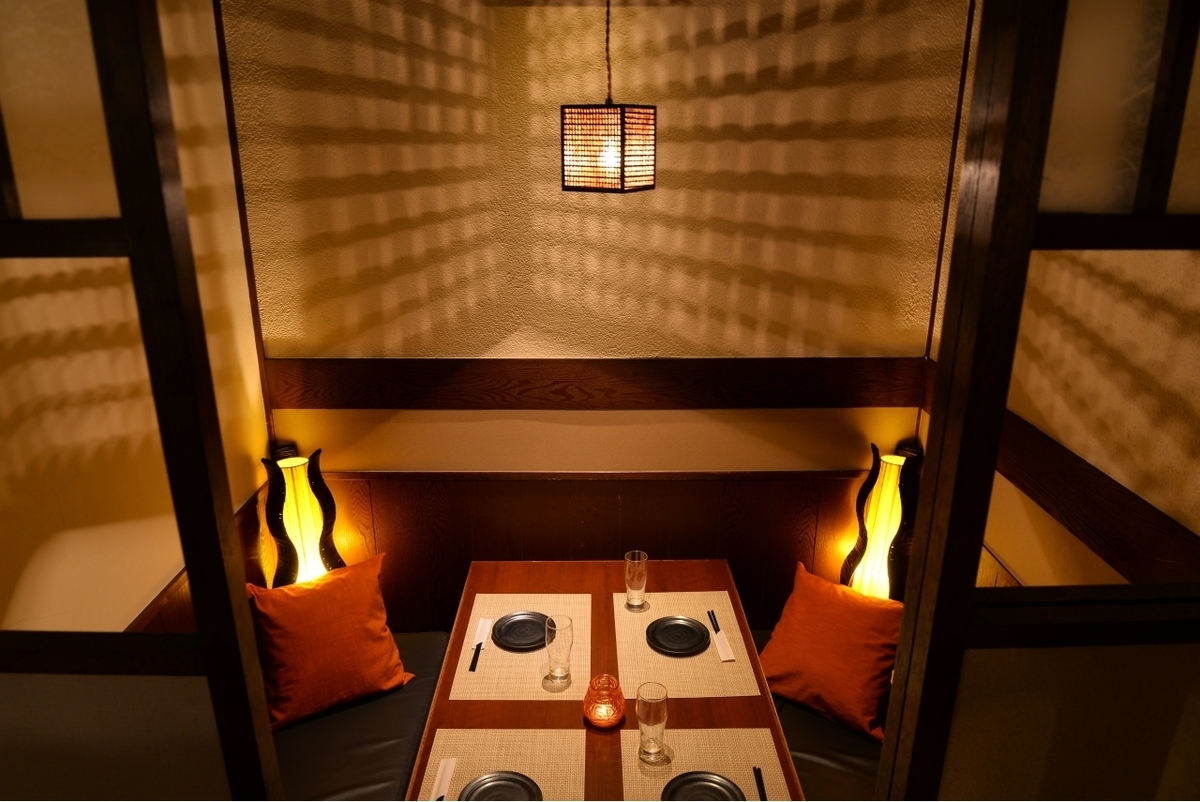 [OPEN Memorial] 3000 yen loose with 3 hours you can drink in a modern private room ~ ◎