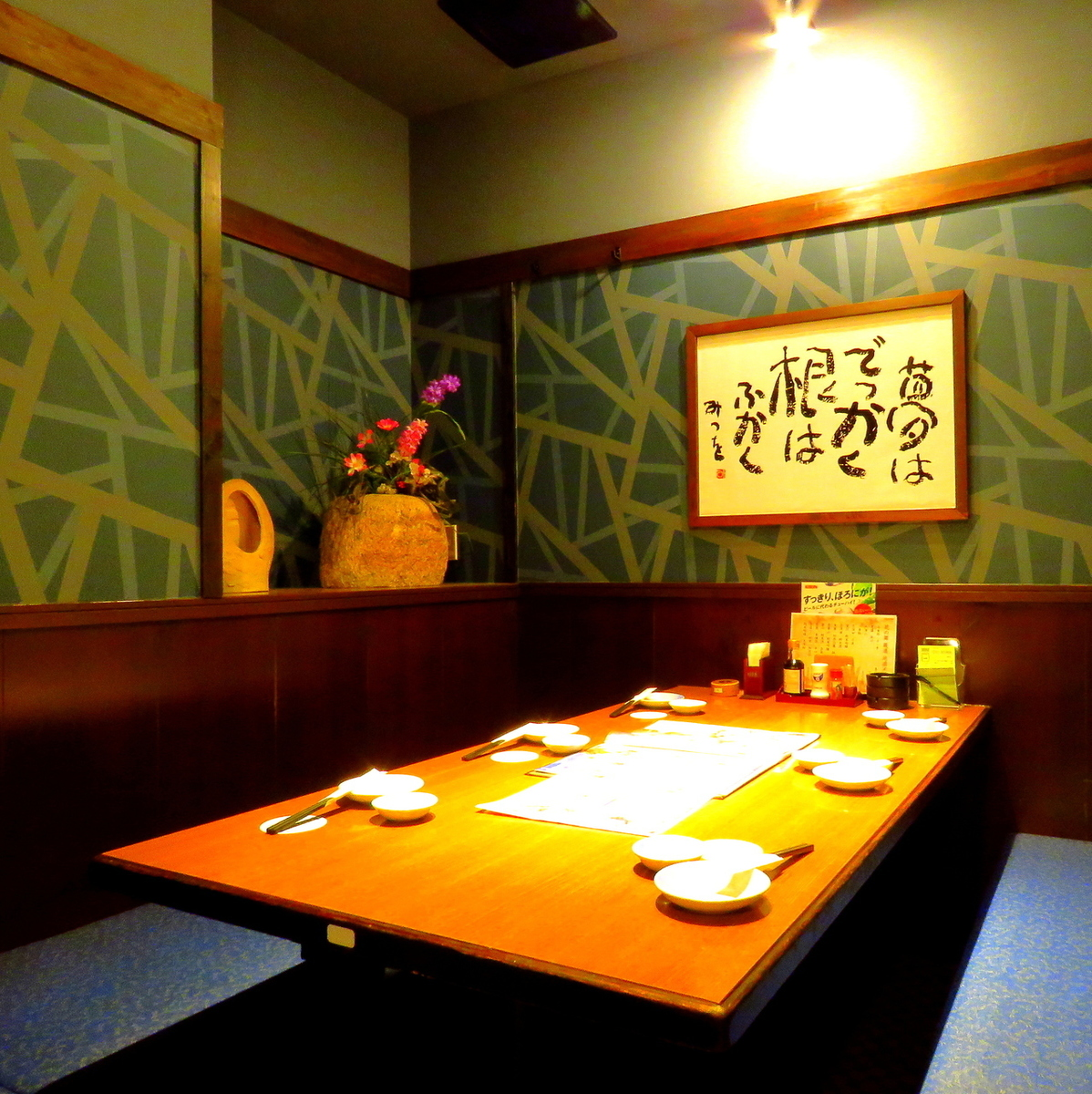 """Popular rush of private room ★ uncle-like oasis """"flower of dance Koriyama Station Store"""" is salaried worker in the popular !! foot your stand seat digging relax stretched 4 persons ~ OK !! reservation is ahead of us is recommended ♪"""