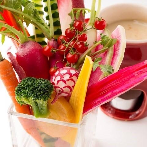 Colorful vegetables Bagna cauda