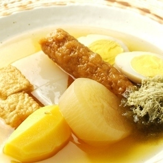 Various types of oden. Highly recommended when having a drink at Sapporo Station