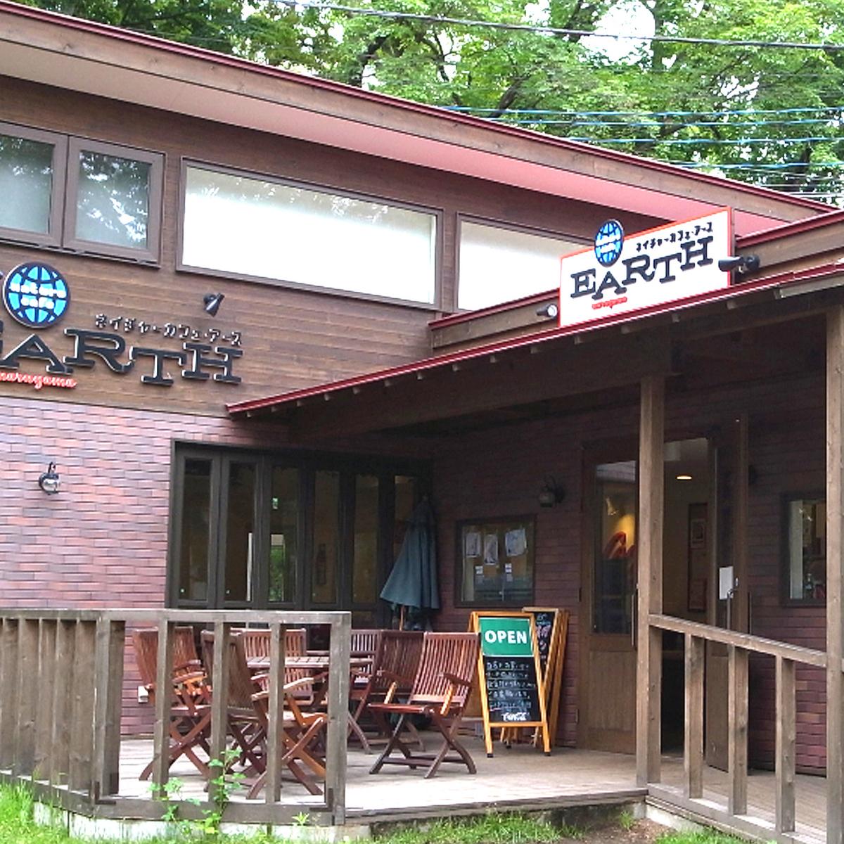 円山動物園内で話題のアフリカゾーンの傍にあるオシャレなカフェ♪