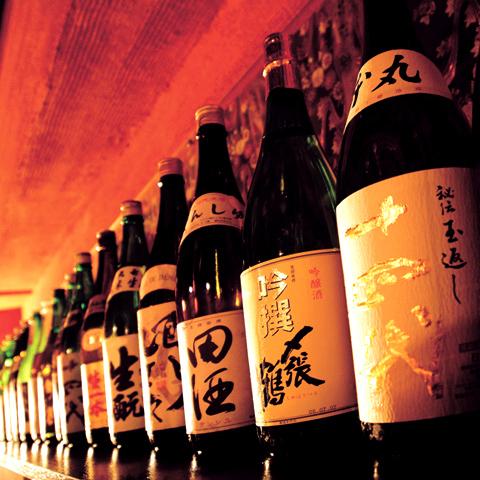 On weekdays 21 o'clock fun Mel 120 minutes raw-Shochu [drinking release] !!! to ⇒180 minutes