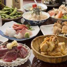 【送迎会オススメ】鳥料理づくしコース(料理8品+2H飲み放題付き)