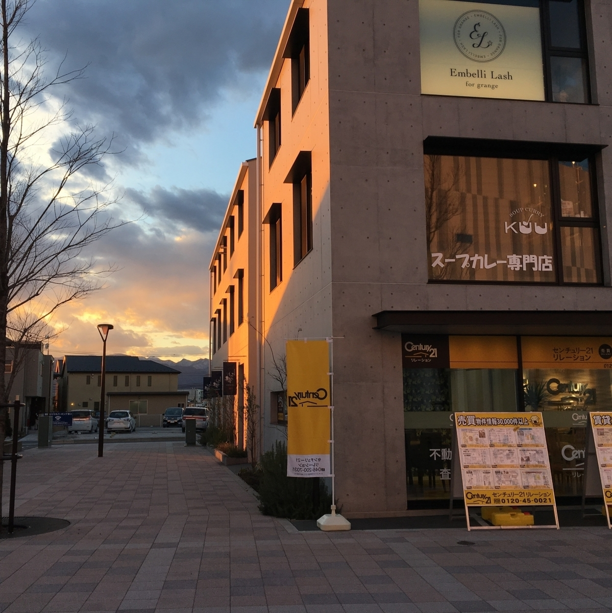 Ebina Station West walk 3 minutes! After your shopping at LaLaport, your family, what is available in your friends how? Because there is elevator, stroller also easy portability ♪