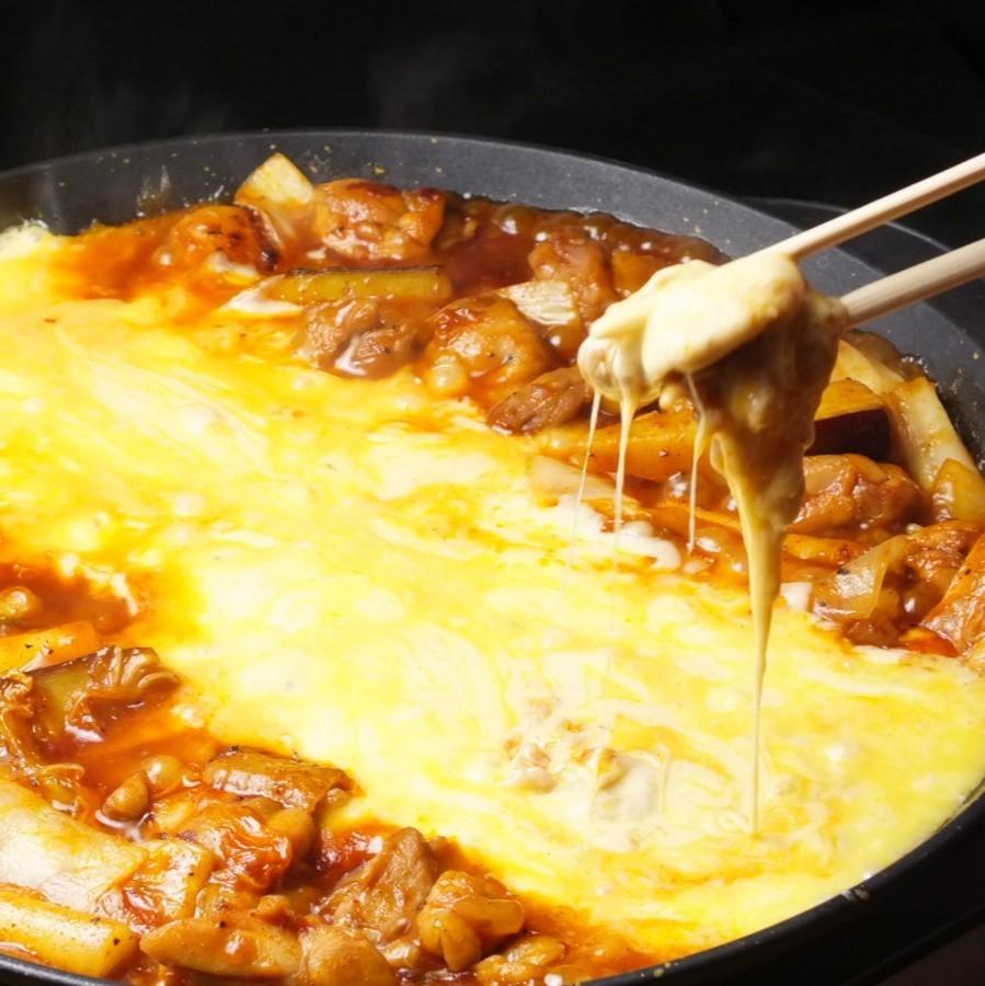 ■1日10食限定■ 濃厚チーズダッカルビ