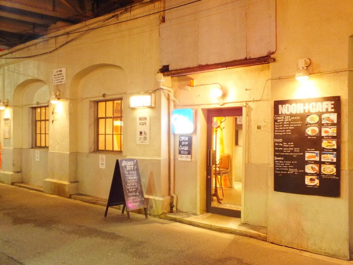 落ち着く隠れ家カフェ★夜カフェ・女子会はもちろん様々な個室で貸切パーティーを♪