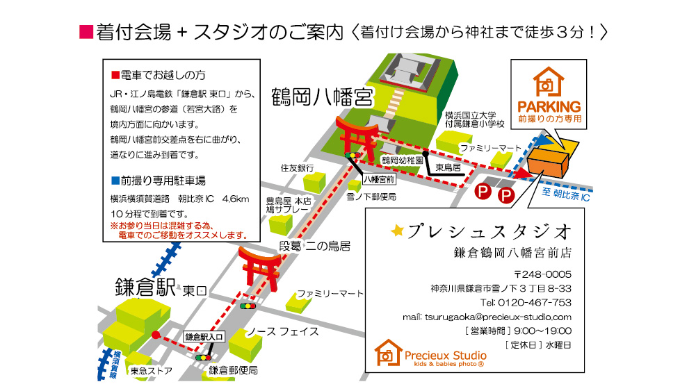 鎌倉店舗ページmap
