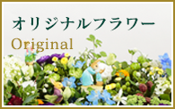 Original-flowers