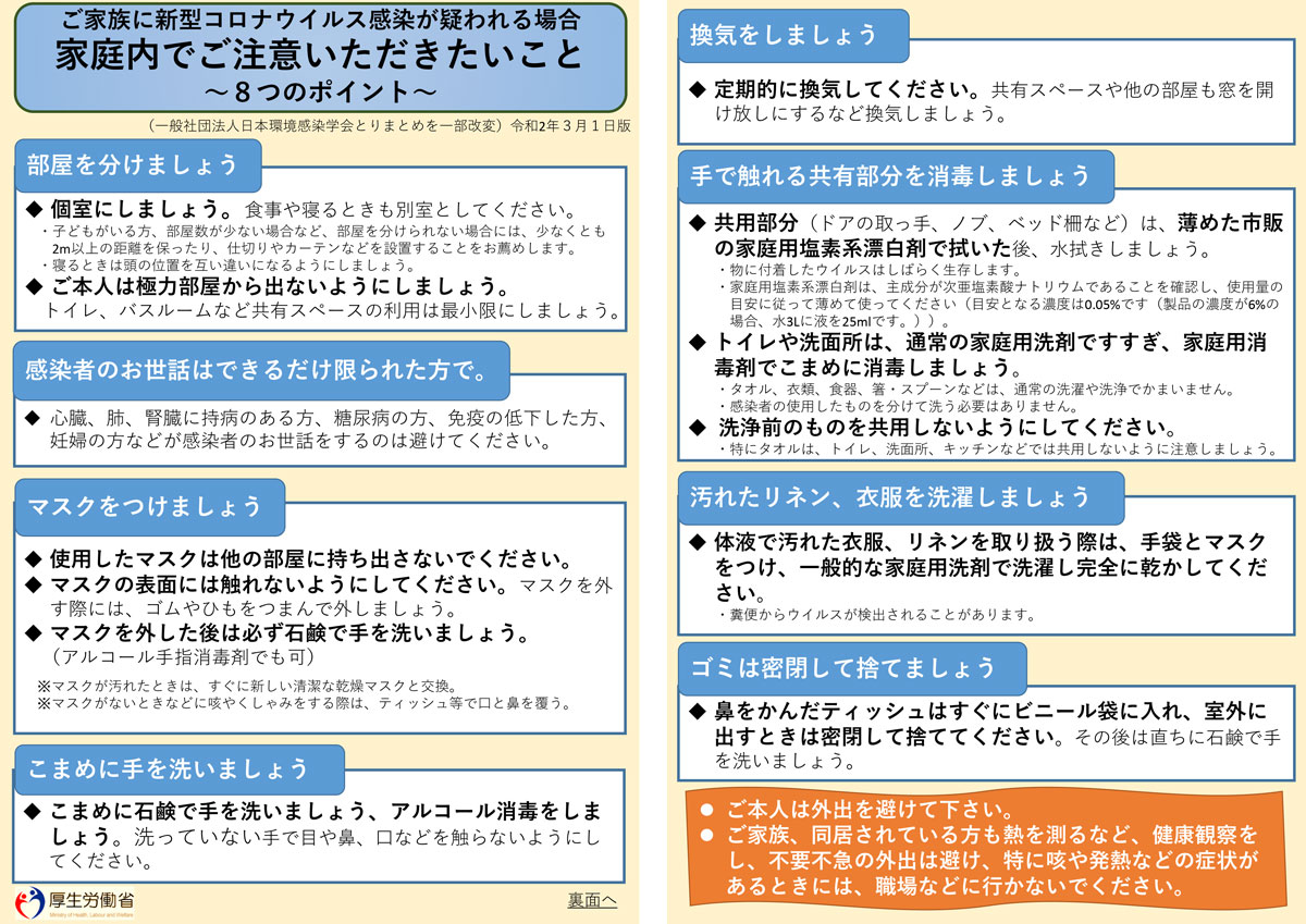 宮城 県 新型 コロナ ウイルス 最新 情報