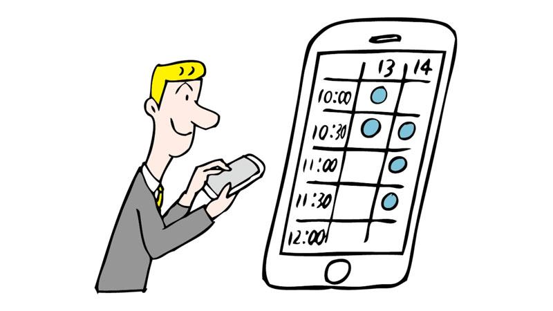2.アプリからすぐに予約+自動メールで効率化