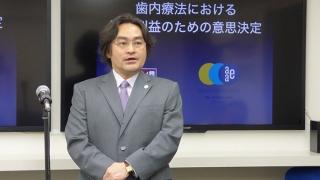 [レポート]石井宏先生ライブ講演「世界基準の臨床歯内療法」