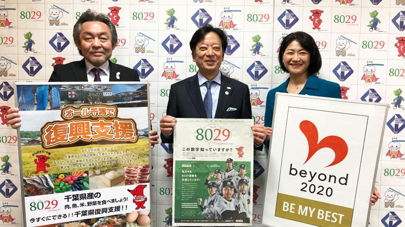 日本歯科医療はどこに向かうのか ー千葉県歯科医師会の挑戦 後編ーの画像です