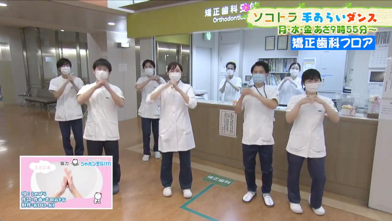 九州歯科大学の職員や学生が手洗いの大切さをダンスで啓発の画像です