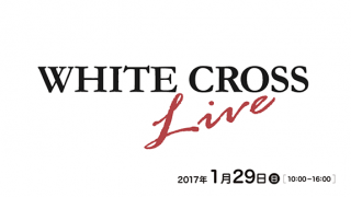 WHITE CROSS Live 1.29