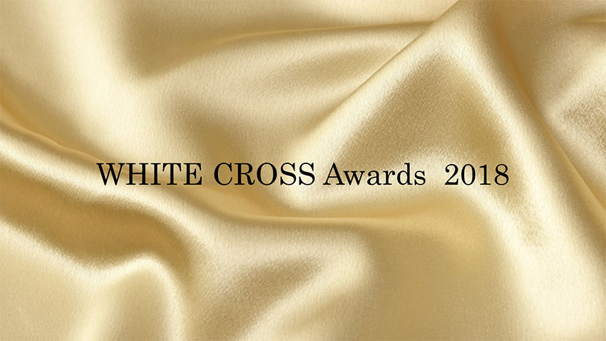 WHITE CROSS Awards 2018