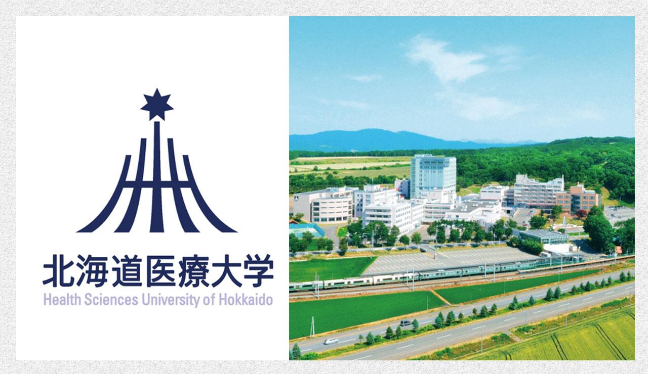 日本の歯学部って面白い!「地域と協力し多職種連携に対応した教育プログラム」北海道医療大学歯学部の画像です