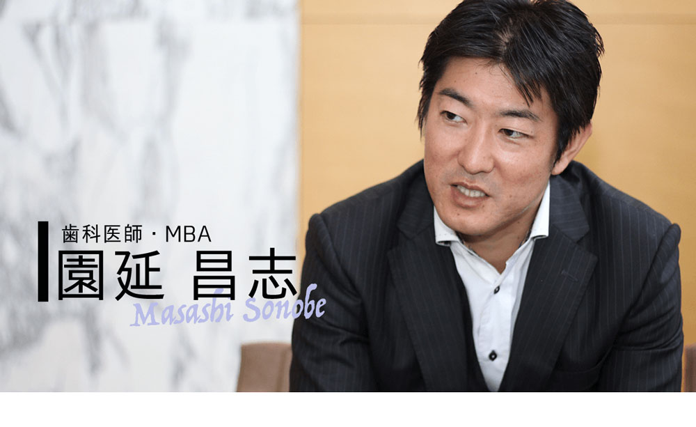 INTERVIEW 新時代 #11 園延昌志先生『白金の地に芸術的なクリニックを』の画像です