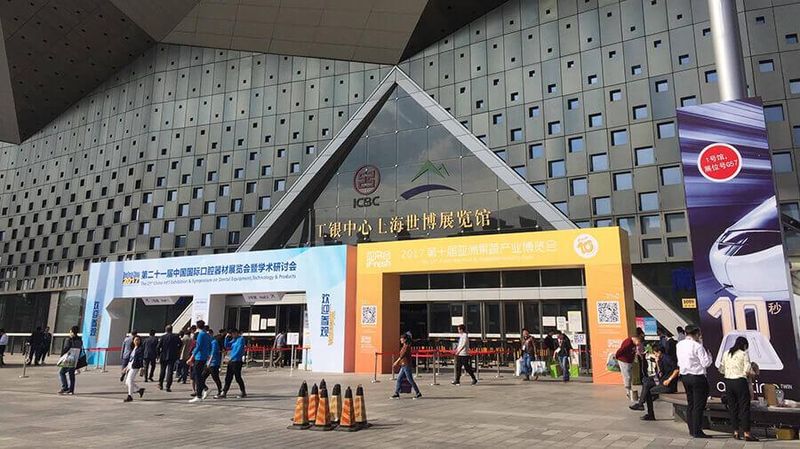 Den Tech China 2017